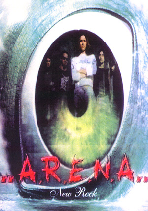 Arena New Rock (demo)